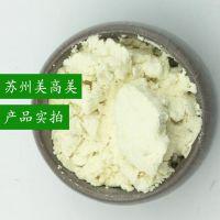酪蛋白酸钠 厂家直销 酪蛋白酸钠 酪朊酸钠 食品级 酪蛋白 增稠剂