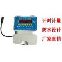 酒店节水系统 IC卡浴室刷卡机 计量限次节水方案 一体机