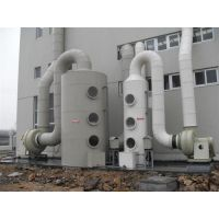 光氧催化设备-选择康润安喷烤漆设备厂-优质价廉