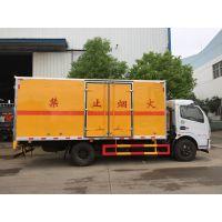 广东东风多利卡5米1气瓶运输车,液化气罐车,危险品专用车