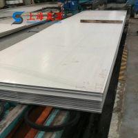批发高精密TA3钛合金带材 进口高纯 钛棒 TA3耐腐蚀纯钛管