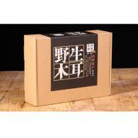 河南纸箱制作 河南纸箱零售