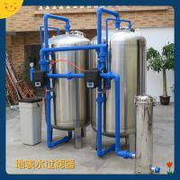 供应 德州市代加工厂不锈钢过滤器罐体 机械过滤器壳体可订做脉德净