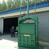 富兴30吨垃圾打包压缩机 编织袋打捆机打包机 废品压块机厂家