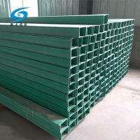 浙江玻璃钢电缆槽价格150-100 玻璃钢电缆线槽批发厂家