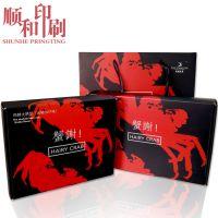 顺和包装厂家专业生产彩色飞机盒印刷 环保蟹包装礼盒定做