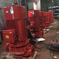 立式单级单吸XBD5/20-HY消防泵Q=20L/SH=50M N=18.5KW喷淋泵消火栓泵