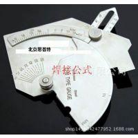 凸型焊接检验尺 型号:MG-8