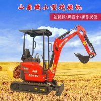 山鼎狭小空间施工作业挖土机 迷你型挖掘机