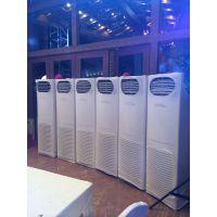 二手空调租赁型号齐全免费安装