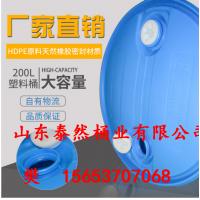 二连浩特 200公斤塑料包装桶|蓝色塑料桶 单环双环化工桶