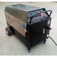 工业型即热式柴油加热蒸汽清洗机