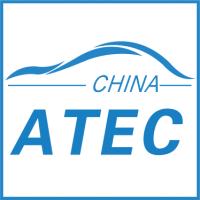 2018中国(重庆)汽车电子技术展览会