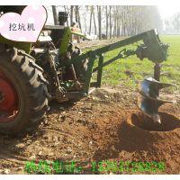 河间 四轮拖拉机挖坑机优质批发