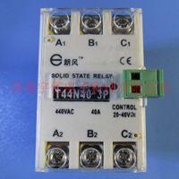 朗风电气 无触点接触器 T44N40-3P 原装正品