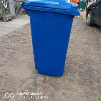240L 60L 120L 100L的塑料垃圾桶、小区街道脚踩塑料垃圾桶现货供应