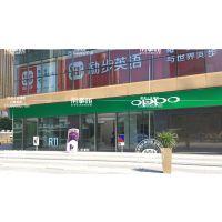 oppo2.0体验店