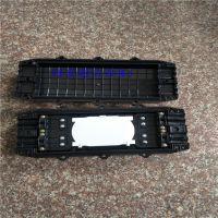 锝爱DA-B1四进四出光缆接续包 24芯接续盒4进4出 室外防水光纤接头盒