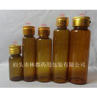 山东林都供应10毫升C型口管制玻璃瓶
