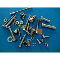 容桂半牙螺丝厂,不锈钢盘头螺丝,不锈钢半牙螺杆,不锈钢螺钉定做