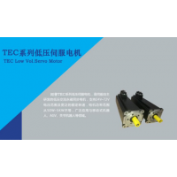 伺服直流同步电机TEC上海同普电力荣誉出品 1.5kW