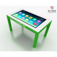 鑫飞智显 xf-gw32e 32寸触摸屏点菜餐桌 智能触摸屏 餐厅点餐系统 互动触摸餐桌多媒体查询机