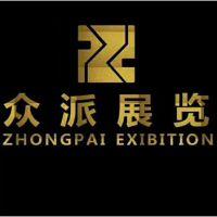 广州众派展览承接各类室内外活动以及??策划啦