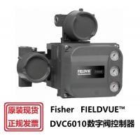 正品现货Fisher DVC6000/6010/6020/6030 费希尔智能阀门定位器