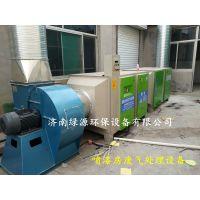 家具厂油漆房废气处理设备 漆雾吸附箱 活性碳环保箱