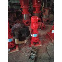铸铁多级消防泵 /消火栓泵/喷淋泵55千瓦 厂家直销