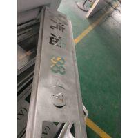 湖北宜昌市汽油绿色98镂空铝单板指定德普龙成型厂家