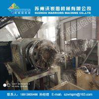 废旧薄膜 编织袋 造纸厂纸浆料回收半塑化拧干机 螺杆式清理挤干排水机器