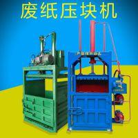 塑料布打包机 启航塑料站液压打包机厂家 双杠双推包立式打块机