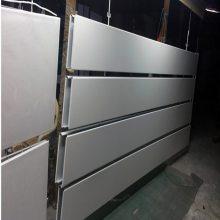 钢构棚加油站吊顶铝条扣板 加油站罩棚吊顶S型防风扣板 德普龙供应