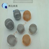 大型纳米喷涂机纳米喷镀液配方 喷镀配方分析 纳米喷镀配方五金喷涂塑料喷涂