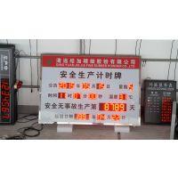 散型制造业MES系统