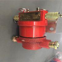 汇鑫供应皮带综保八大保护 KHP159-Z保护主机矿用传感器