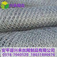 10%锌铝格宾网 浙江高尔凡格宾网销售 湖南雷诺护垫价格