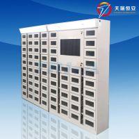 天瑞恒安 TRH-KL-105 山东大学智能柜,山东大学图书馆电子智能柜