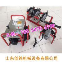 pe热熔焊机 山东创铭CHM200液压半自动pe水管对焊机 200-63pe管道对接机