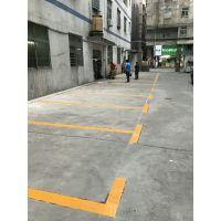 深圳物业通道划线,地下车库车位指示画线图片,丁字路口导流线等等