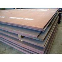 舞钢nm500耐磨钢板 耐磨板nm500现货销售 切割零售耐磨钢板