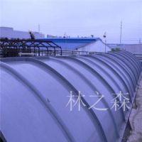江苏林森玻璃钢拱形盖板集气罩厂家