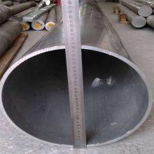 铝合金管国标6061高强度可切割无缝铝合金圆管