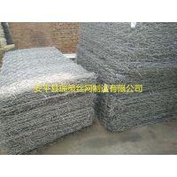 瑞策丝网厂家专业生产宁编石笼网 高尔凡石笼网 重型六角网 格宾网