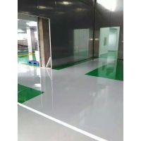 SH-hy-pt-镇江环氧树脂平涂地坪找专业地坪施工公司