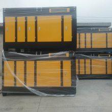 喷漆房专用废气处理设备UV光氧催化废气净化器