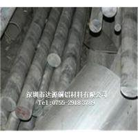 7075-T651硬质铝棒铝合金***优产品