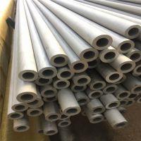 东莞麻涌304不锈钢管(无缝管) 卫生级不锈钢管