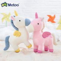 Metoo咪兔9寸云梦飞马公仔高端抓机娃娃23CM毛绒玩具深圳汇森玩具